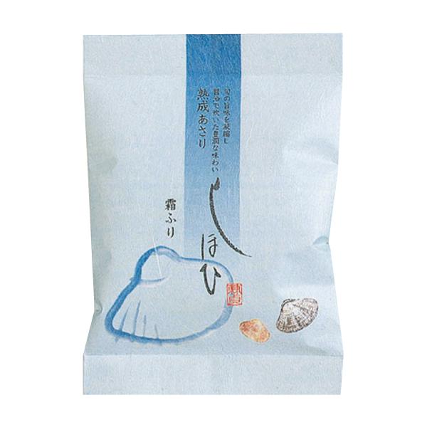 熟成あさり しほひ〈霜ふり〉75g