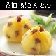 【送料無料】椎茸珍味お試しセット<和菓子/手土産/お茶請け/干し椎茸/佃煮/珍味/お試し/プレゼント>