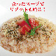 【送料無料】とまとラーメン4食セット 【小林製麺 イタリアン 福岡県産ラー麦 JAにじ とまとスープ とまとの王様 桃太郎 セット】