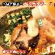 【送料無料】宮崎タルタルソース180g 2個セット 【チキン南蛮 ヤマエ トロッ クリーミー 唐揚げ エビフライ サラダ 揚げ物】