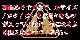 【送料無料】業務用国内産菌床椎茸500g<br>【干し椎茸 国内産 干しシイタケ しいたけ 乾し椎茸 菌床 グアニル酸 ビタミンD 低カロリー 食物繊維 無農薬 楽天最安値挑戦中】