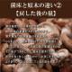 【送料無料】業務用国内産菌床椎茸500g×2<br>【干し椎茸 国内産 干しシイタケ しいたけ 乾し椎茸 菌床 グアニル酸 ビタミンD 低カロリー 食物繊維 無農薬 楽天最安値挑戦中】