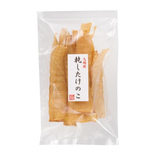 九州産 乾したけのこ【筍 ちらし寿司 たけのこご飯 炒め物 戻し方説明書付き】