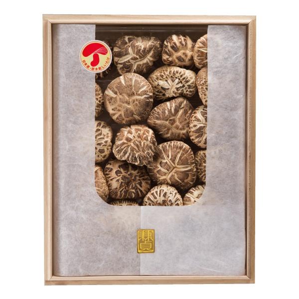 国内産 天白どんこ椎茸250g