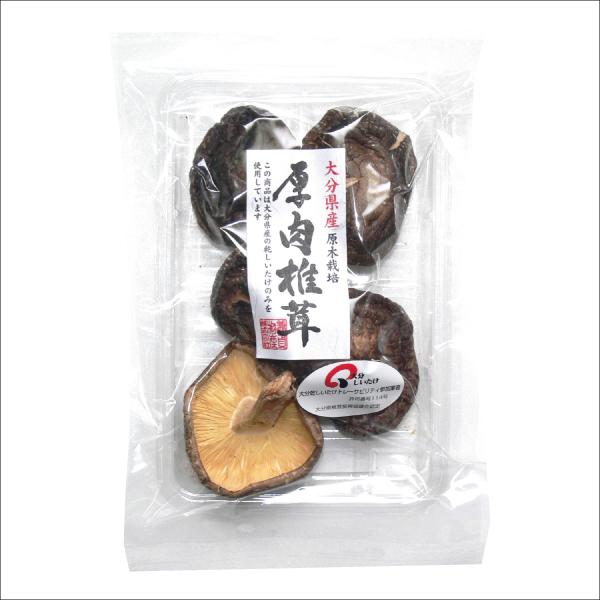 大分県産 厚肉椎茸25g