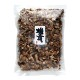 【業務用】 国内産(西日本産)椎茸の軸500g(数量限定)