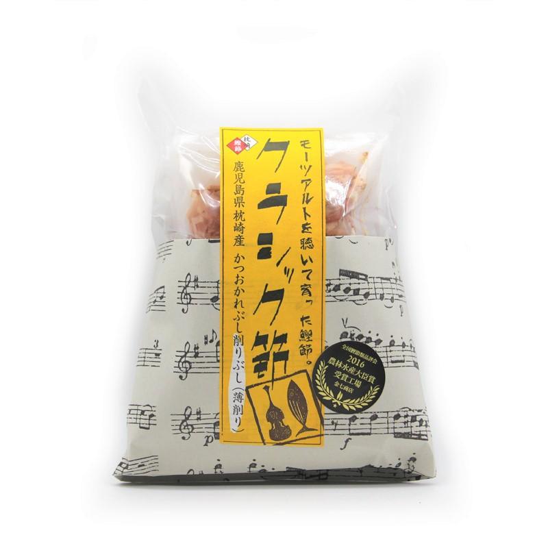 【手提袋付き】 クラシック節/削り節7パック(1パック:3g)