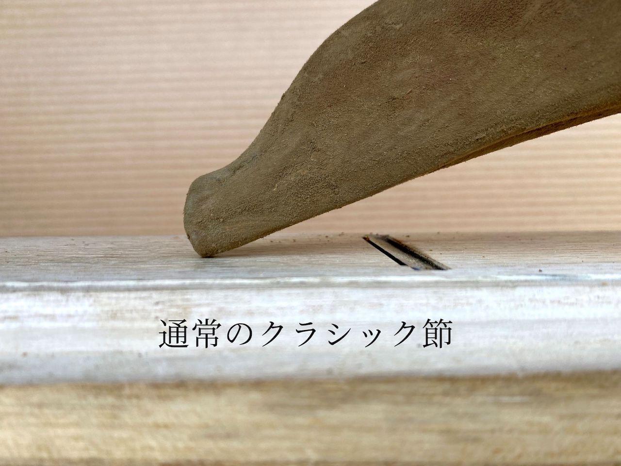 《New》 本枯節CLASSIC-BUSHI  【斬】 ー 男節・女節 2本入り (大) ー 【遠洋一本釣り鰹使用】