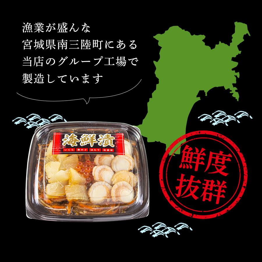 カネタ 海鮮漬 320g×8箱 海鮮丼 お歳暮 お中元 ギフト 海宝漬 珍味 食品 冷凍 送料無料●海鮮漬320g×8箱●k-05