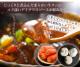 カネタ 牛タン シチュー 180g×4袋 レトルト レンジ 食品 全国送料無料 ネコポス●牛たんシチュー180g×4袋●k-03