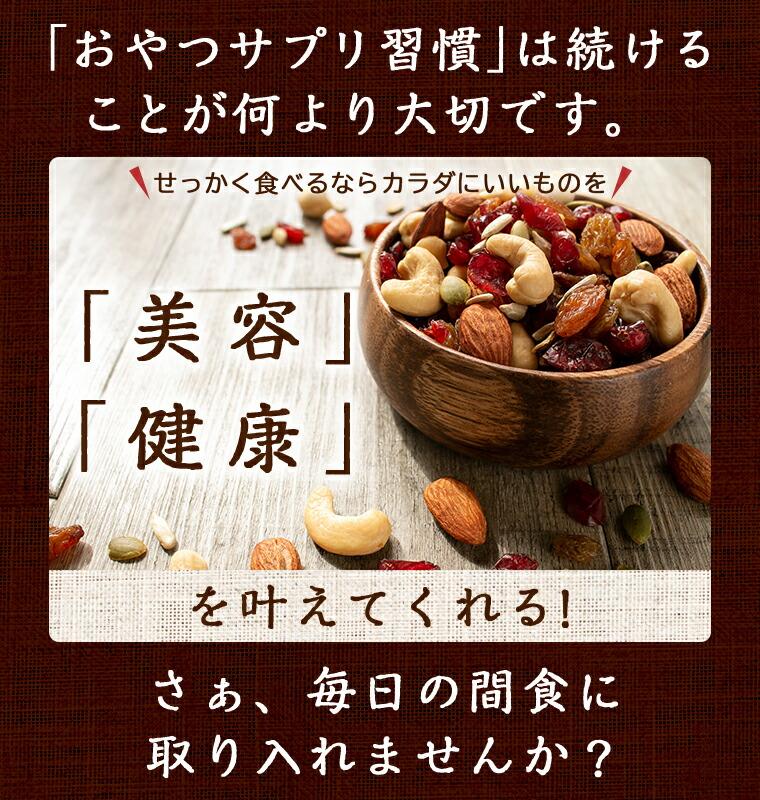 ブレイクナッツ 320g×1袋 カネタ 業務用ナッツ ナッツ 種 ドライフルーツ 全国送料無料 ネコポス●ブレイクナッツ320g×1袋●k-06