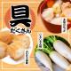カネタ 宮城県 登米市 はっと汁 300g×12袋 食品 レトルト 非常食 長期保存 送料無料●はっと汁300g×12袋●k-07