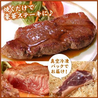 生ラムランプステーキ用(冷凍) (100g)【千歳ラム工房】【北海道 肉の山本】