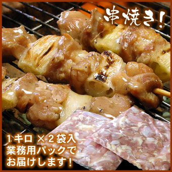 【業務用パック】若鶏モモ肉2キロ【千歳ラム工房】【北海道 肉の山本】<br>【送料無料】