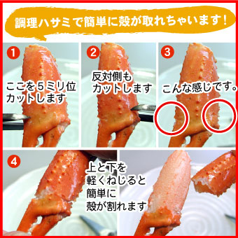 ボイル紅ずわいかに爪業務用1キロ【送料無料】