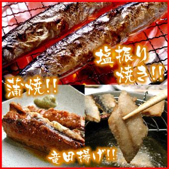 根室産秋刀魚(大サイズ)合計10kg(約80尾入)生冷凍業務用商品【送料無料】
