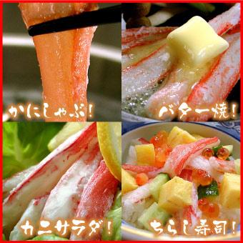 北海道産 生紅ズワイガニ かにしゃぶ(生食可)  B品(折れ品) 1kg 【送料無料】