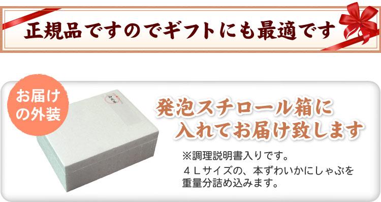 4Lサイズ!ずわいかにしゃぶ 1キロ入【送料無料】