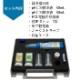 ペン型pH計 PH5