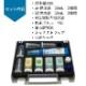 ペン型pH/EC計 PC5