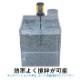 超高効率ケミカルミキサー TCM型 100V(単相)