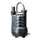 ケミカル水中ポンプ「セムポン」 CCP-200S型 100V(単相)
