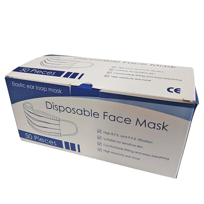 ディスポーザブルマスク  1箱50枚入