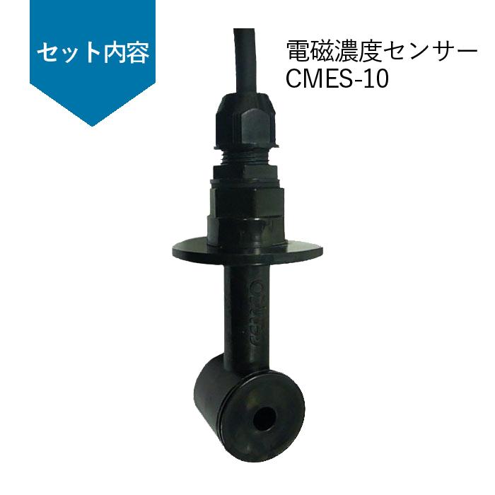 塩分濃度計 CM-81S