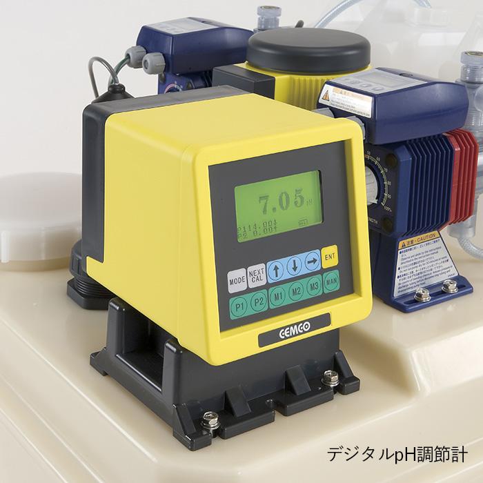 小型pH中和装置 TPH-1(酸注入)