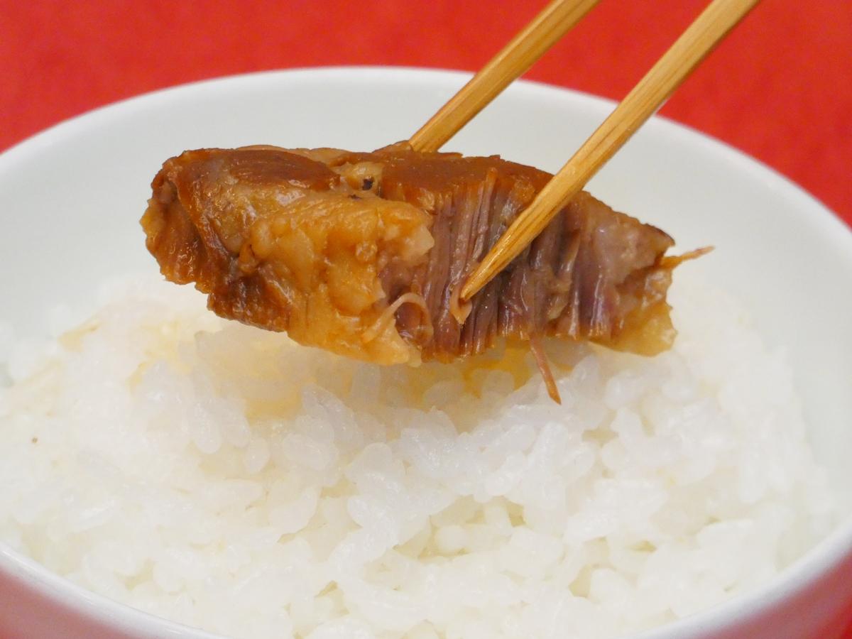 豚肉の甘露煮(肩ロース)