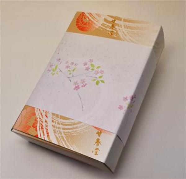 重陽の節句の創作菓子菓子6個(簡易箱入)