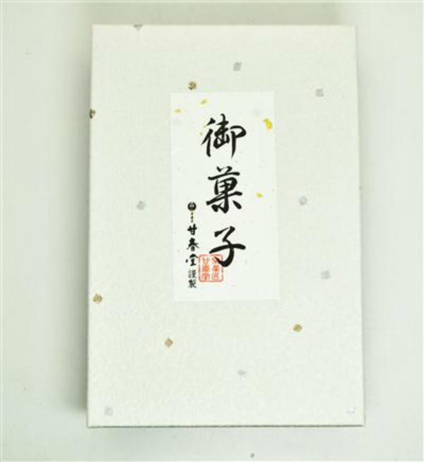 12月の上生菓子6個(化粧箱入)