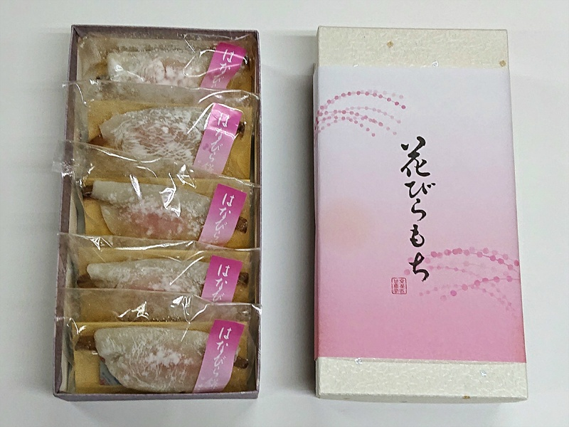 花びら餅(5個入り)・化粧箱