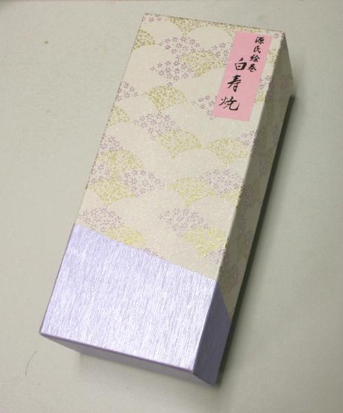 源氏絵巻白寿焼き2個入り(化粧箱)