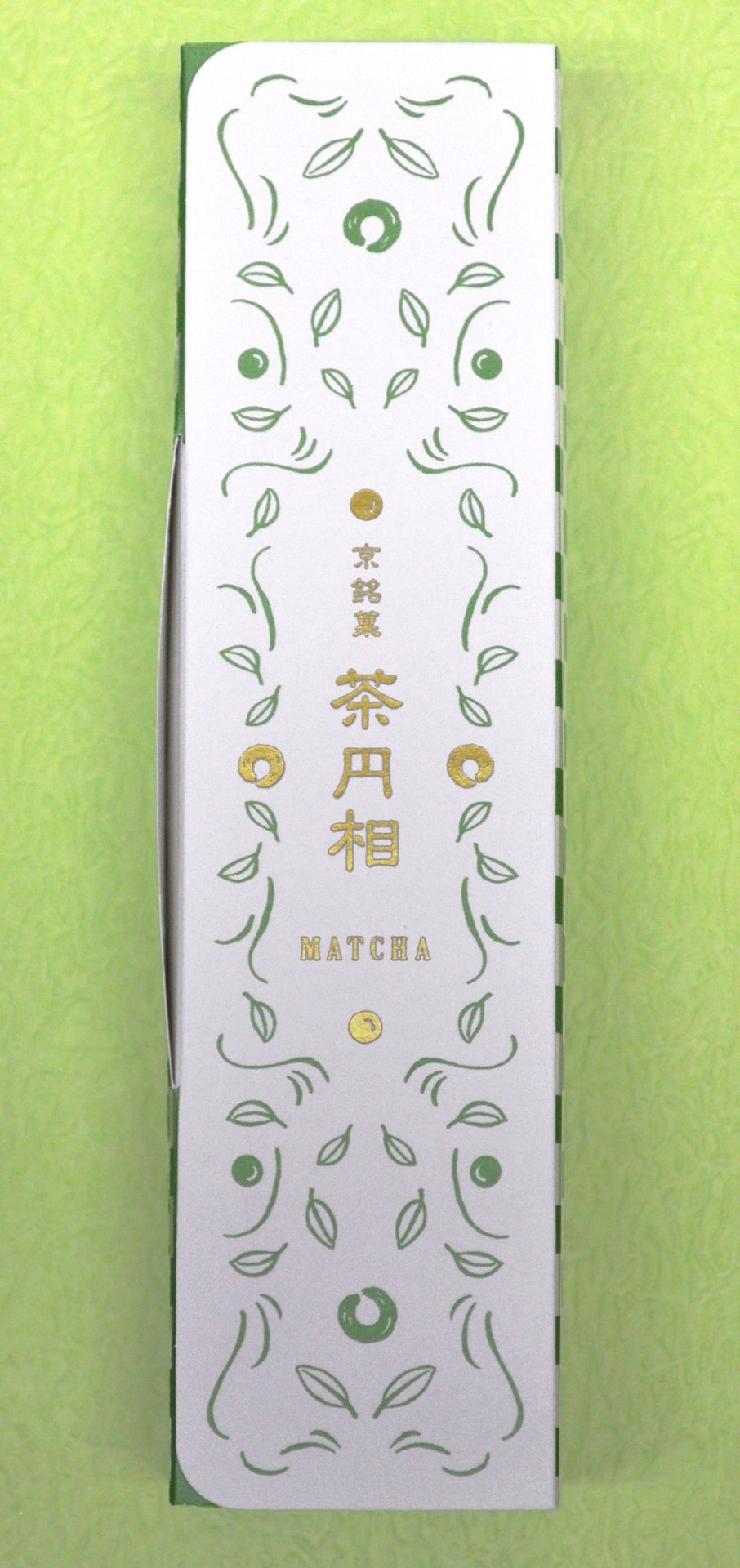 茶円相(ちゃえんそう) 5個入