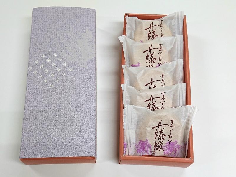 最中「藤綴」・丸形 化粧箱(5個入り)