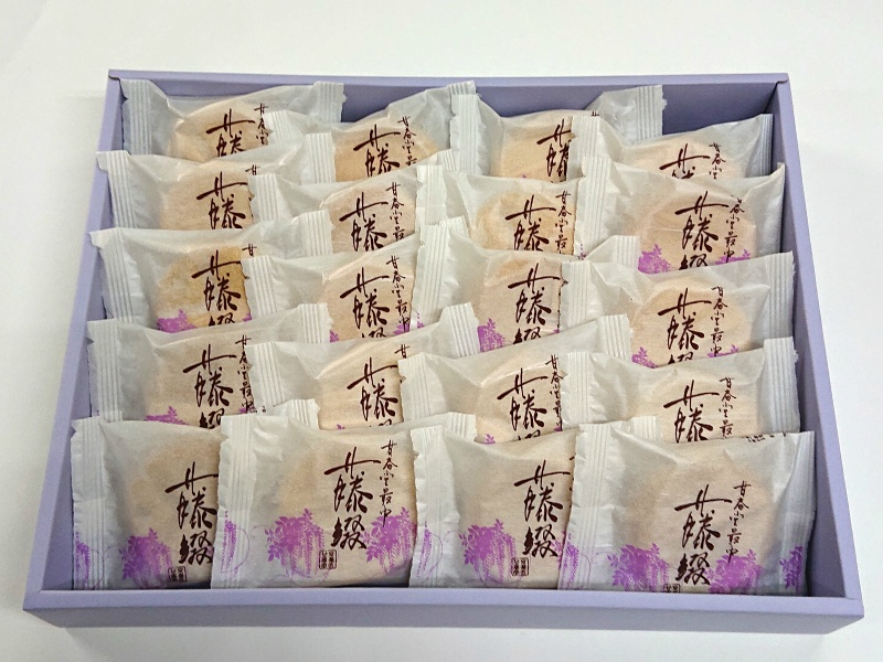 最中「藤綴」・丸形 化粧箱(20個入り)