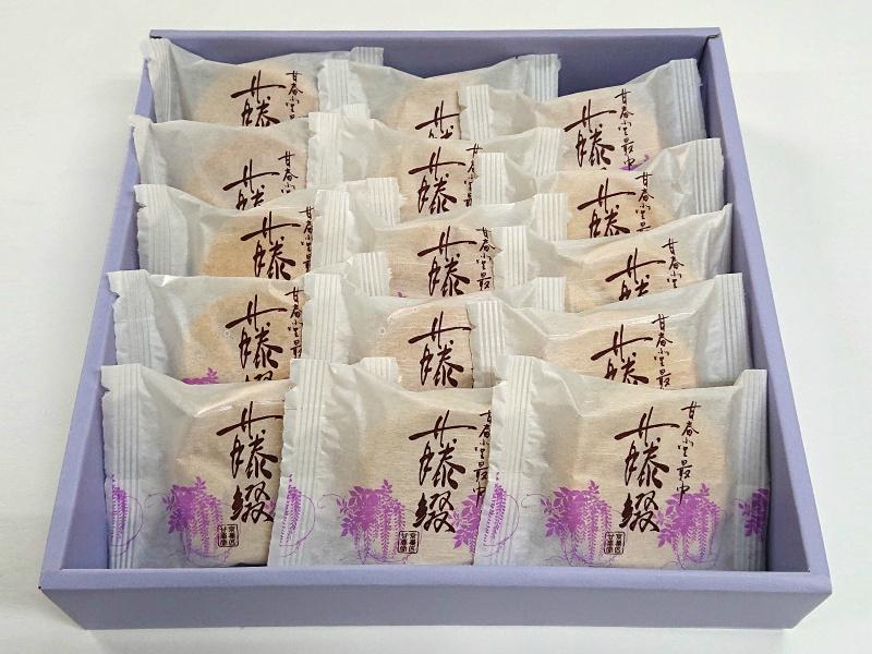 最中「藤綴」・丸形 化粧箱(30個入り)