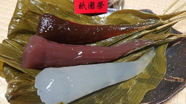 祇園粽(ちまき) 「水仙ちまき(葛、黒糖、羊羹)6本組」