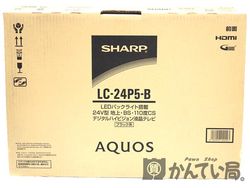 SHARP 【シャープ】  LC-24P5-B AQUOS 液晶テレビ  LEDバックライト アクオス 24型 24インチ  【中古】 未使用品 質屋かんてい局小牧店 c19-1597