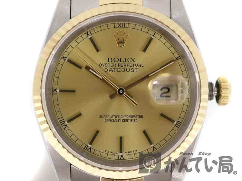 ROLEX【ロレックス】 16233 デイトジャスト ステンレススチール K18YG 18金 イエローゴールド 自動巻き 日付表示 W番 腕時計 ブランド ファッション 【中古】 質屋 かんてい局茜部店 USED-9 a19-7210