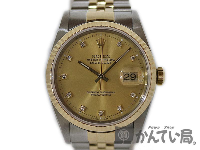 ROLEX【ロレックス】16233G デイトジャスト E番 K18YG×SS コンビ ジュビリー ゴールド 10Pダイヤ 自動巻き メンズ 腕時計【中古】かんてい局小牧店 c18-5852