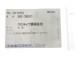 【洗浄済み】K18WG トップ パール ダイヤ ホワイトゴールド ジュエリー クロチョウ養殖真珠 【中古】USED-8 質屋 かんてい局細畑店 h3103307928700006
