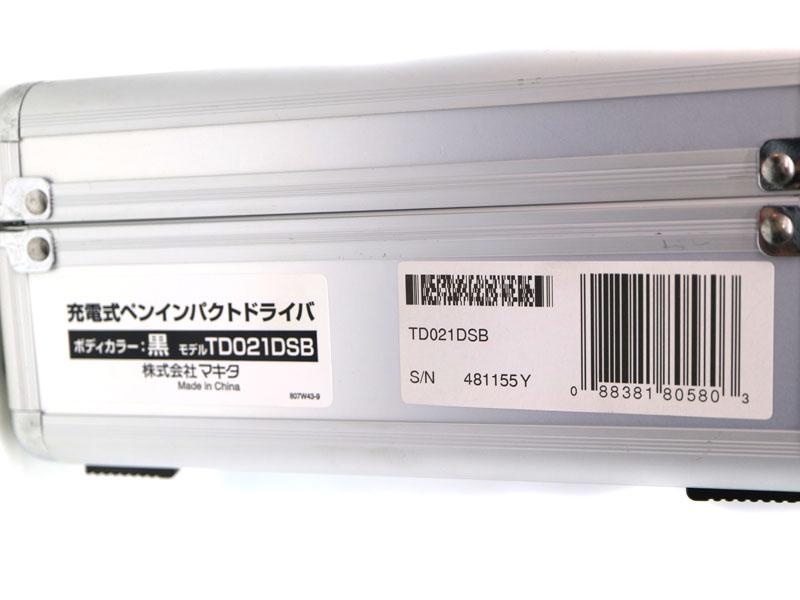 Makita【マキタ】 TD021DSB 充電式ペンインパクトドライバー 素材不明 ブラック系  USED-6【中古】 a19-10278 質屋 かんてい局茜部店