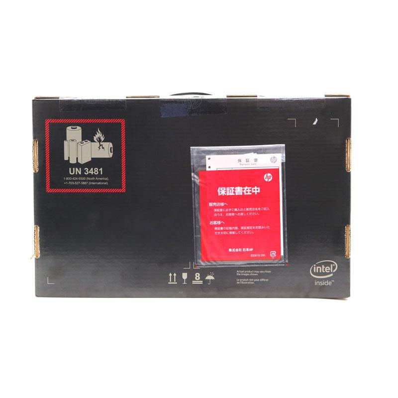 HP【ヒューレットパッカード】ENVY Laptop 4JA92PA#ABJ 13-ah0010TU ノートパソコン 未使用展示品 A2001493 質屋かんてい局茜部店