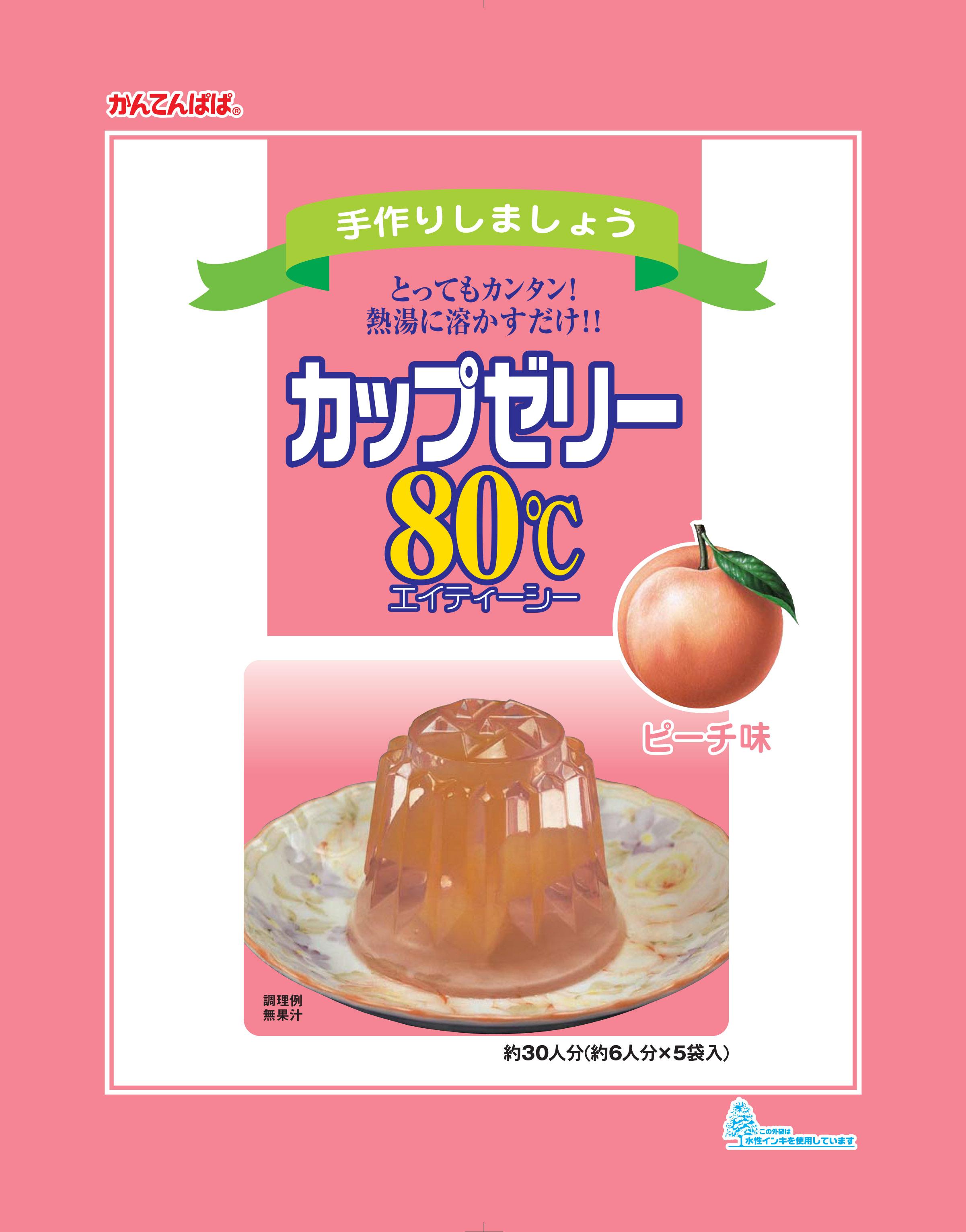 カップゼリー80℃ ピーチ味 5袋入