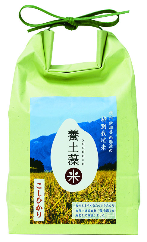 【新米】特別栽培米 養土藻米3kg