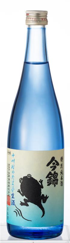 今錦 中川村のたま子 特別純米酒 生 720ML(クール代金込み)
