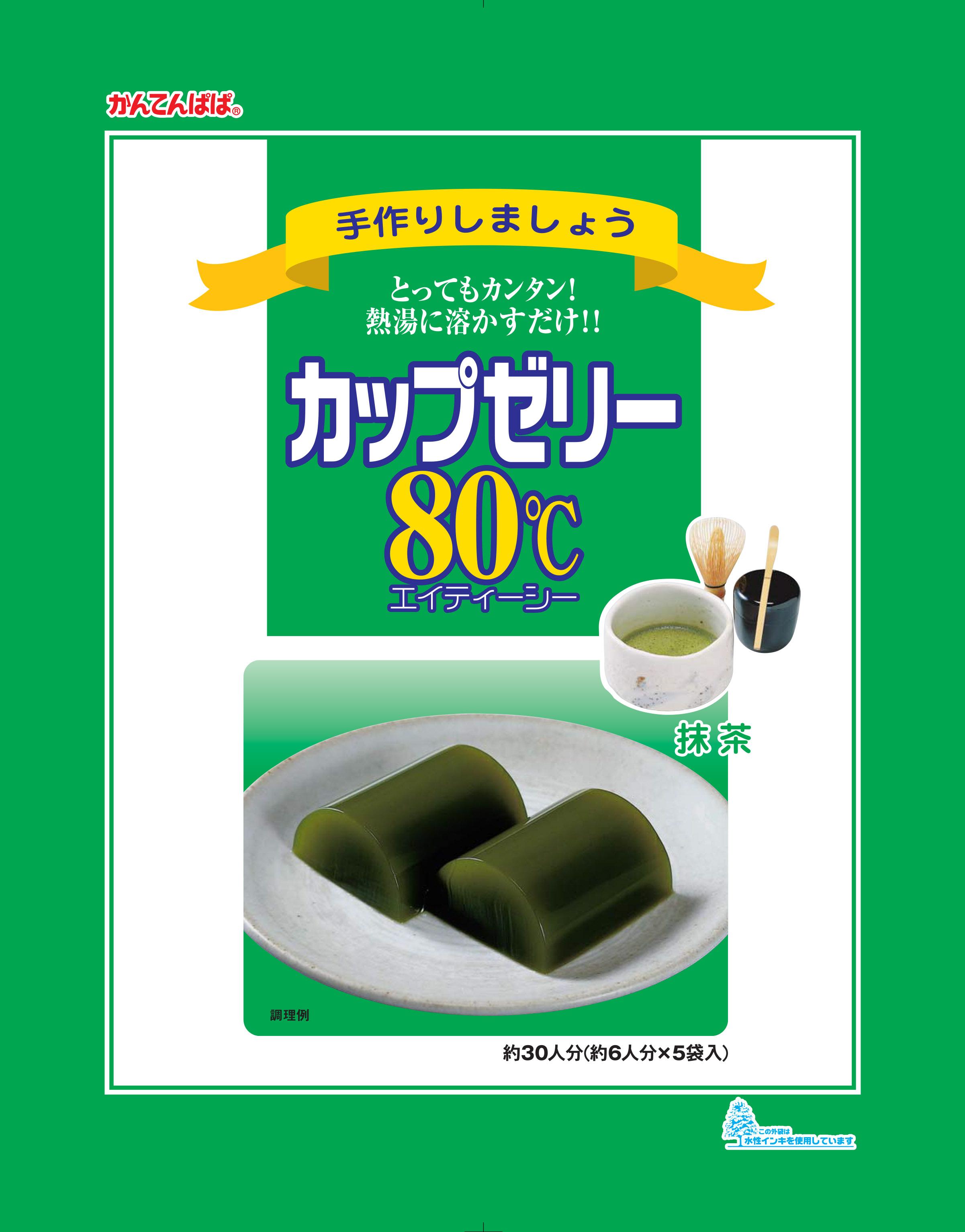 カップゼリー80℃ 抹茶 5袋入