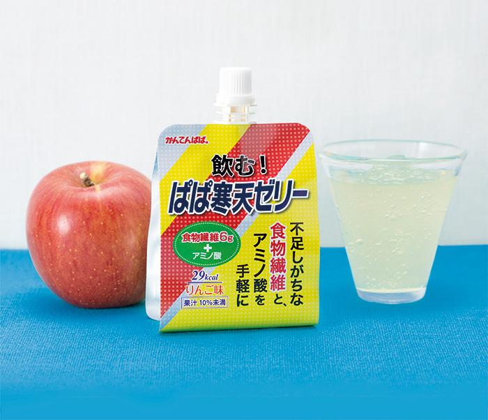 飲む!ぱぱ寒天ゼリー りんご味